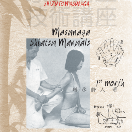 Masunaga Shiatsu Manuals
