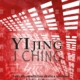 Yi Jing (I Ching)