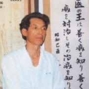 Shizuto Masunaga: gli inizi nello shiatsu